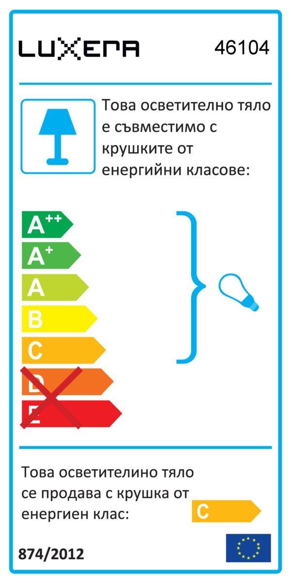 ПЛАФОН ZONDA 46104