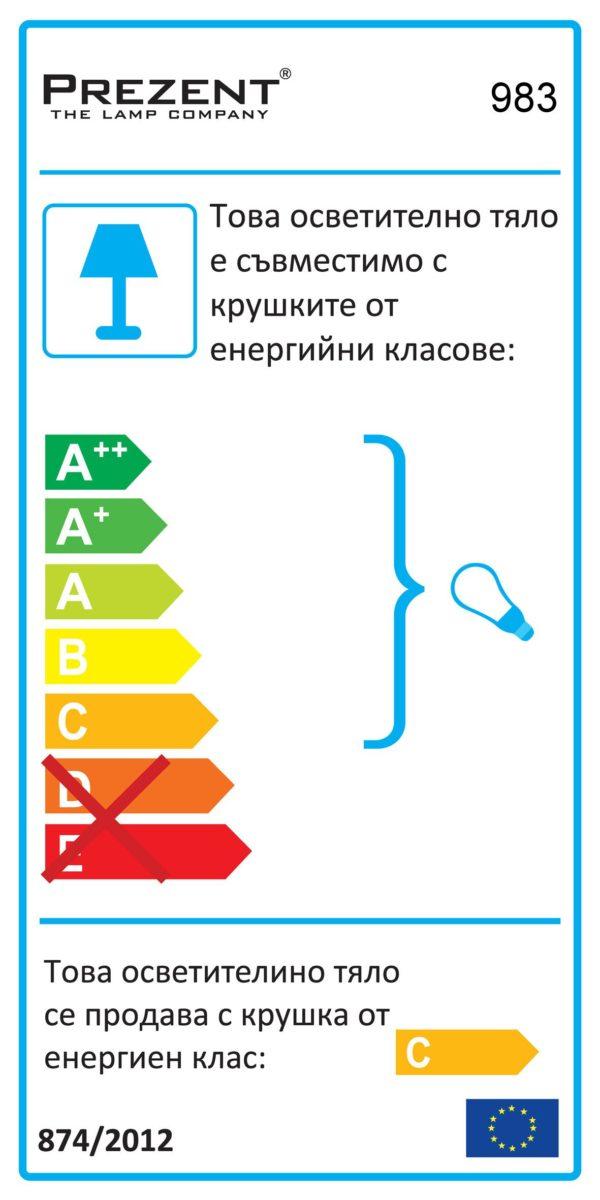 АПЛИК EPICCA 983
