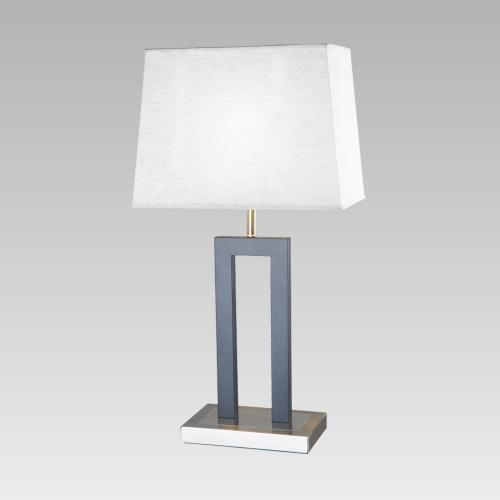 Настолна лампа SIGLO NEW 27008 - ПРОДУКТ НА РАЗПРОДАЖБА