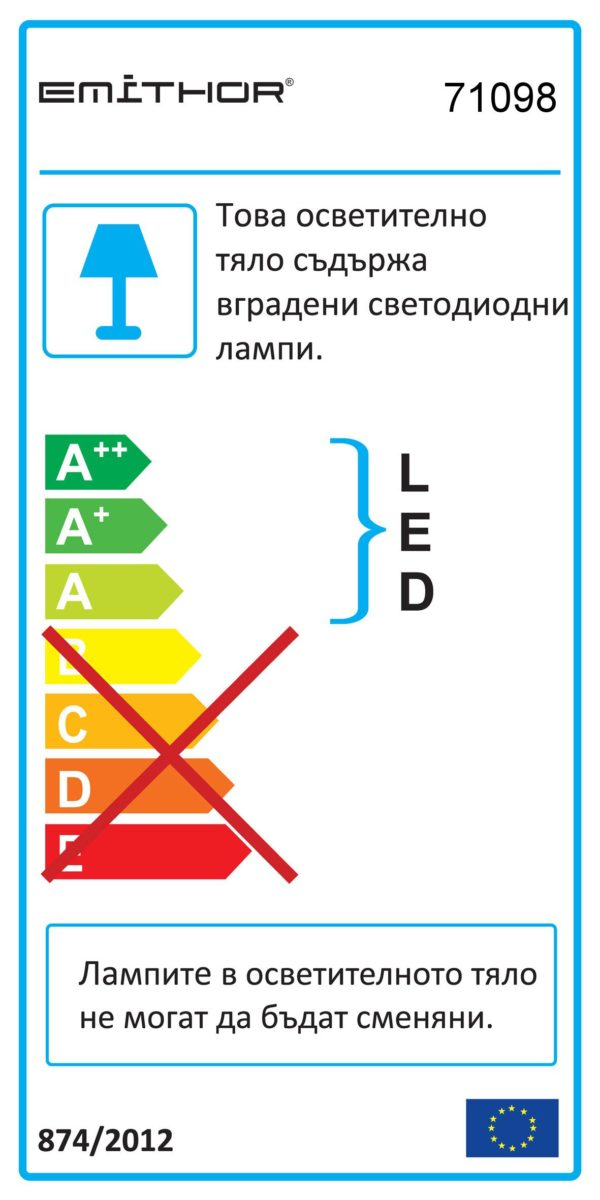 LED ЛУНА ЗА ВГРАЖДАНЕ АКРИЛ - DOWNLIGHT 71098