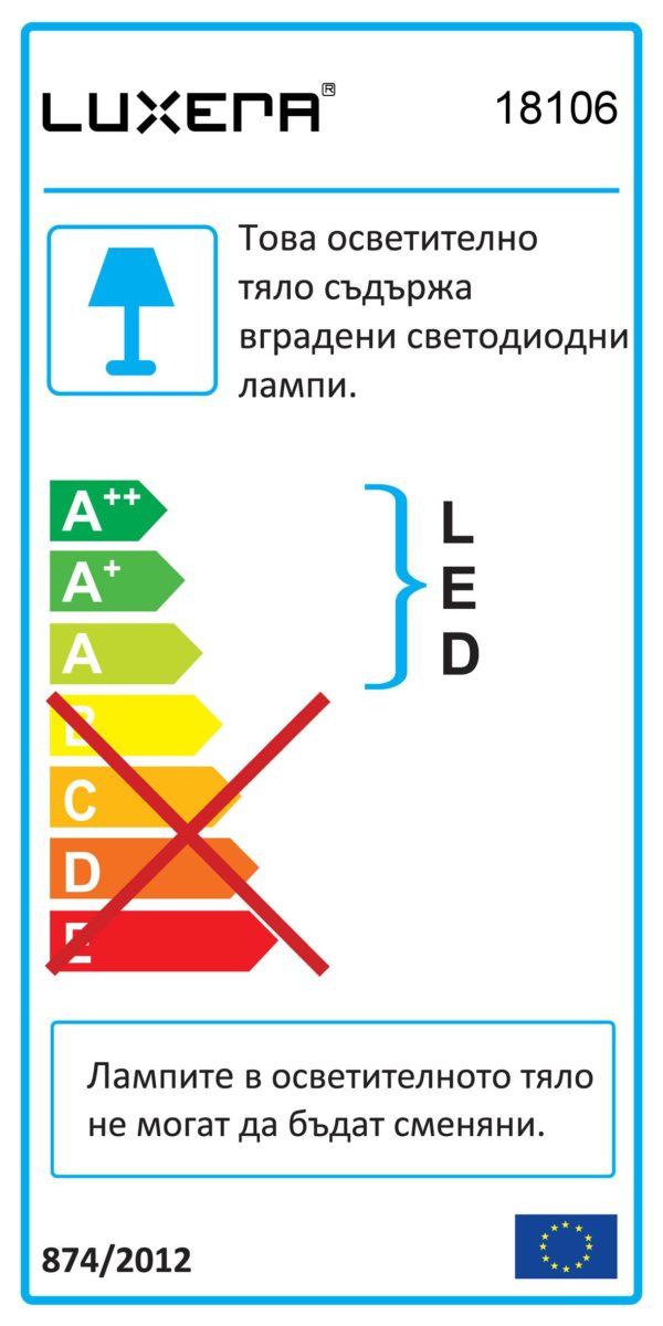 ПЛАФОН MINUET LED 18106