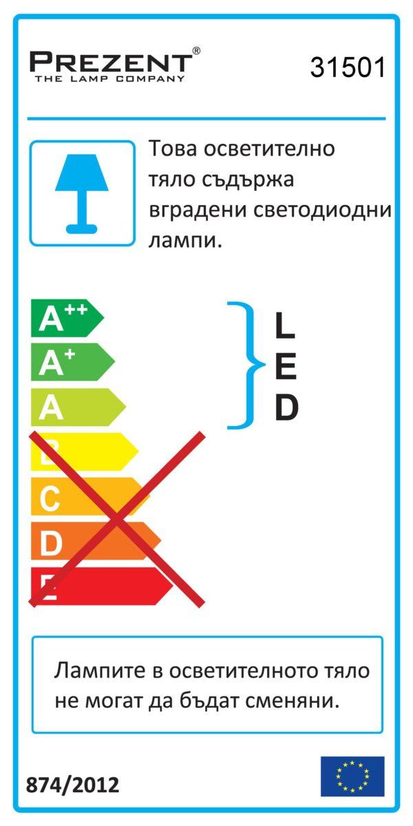 ГРАДИНСКИ АПЛИК GRADUS LED 31501