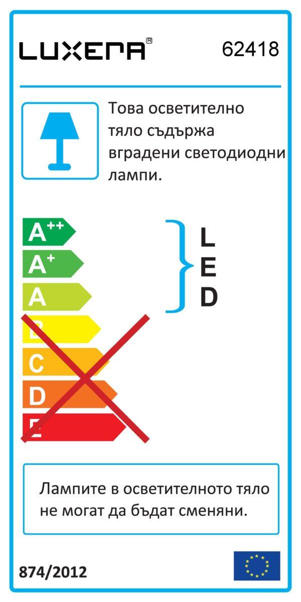 КРИСТАЛЕН ПЛАФОН WELVET LED 62418
