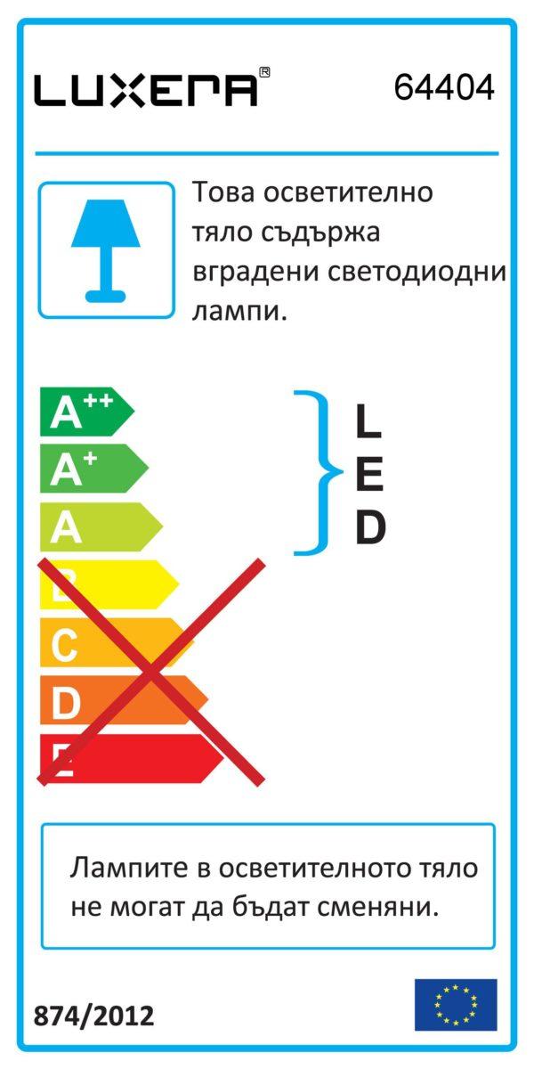 ПЛАФОН LA VELA LED 64404