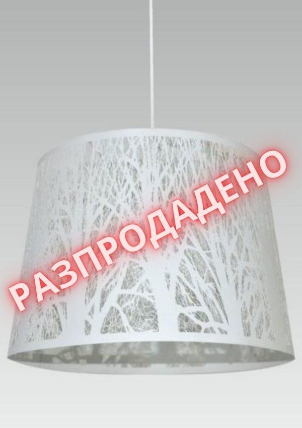 ПЕНДЕЛ SAVIOR 32315